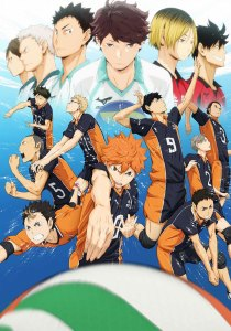 Haikyuu-Season-1-Visual