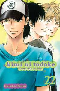 kimi-ni-todoke-from-me-to-you-vol-22-9781421580838_hr