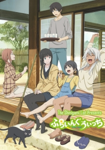 flying-witch-anime-poster